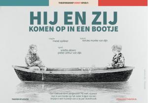 HIJ en ZIJ komen op in een bootje @ Hotel De Heerlyckheid